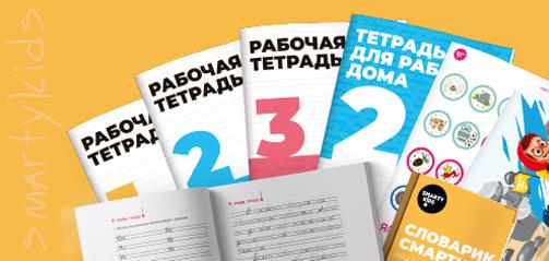 Фирменные учебники